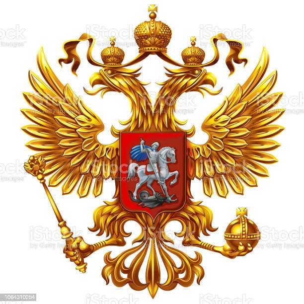 Coat of arms of russia on a white background vector id1064310254?b=1&k=6&m=1064310254&s=612x612&h=x8ohwilckaals7kzyfzjayfta 3irgoxcaitnohzaum=