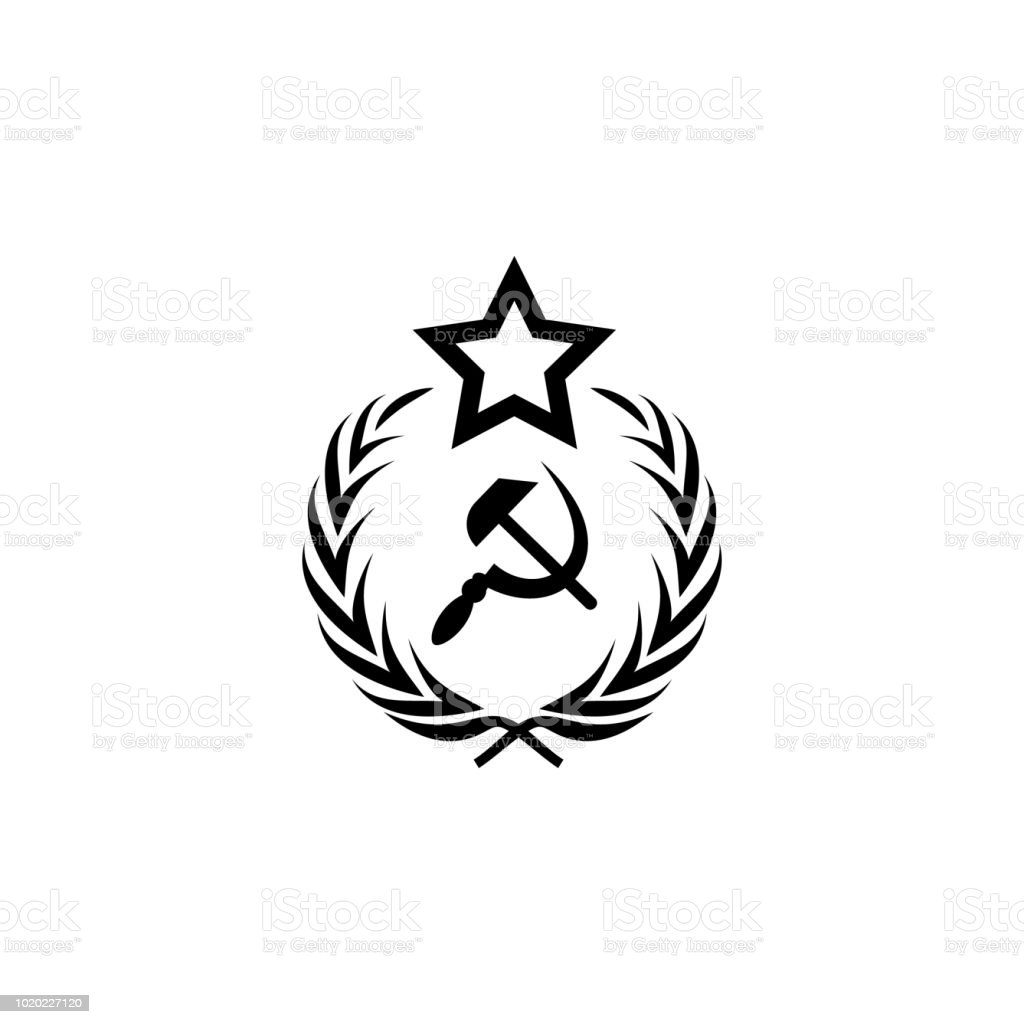 Coat Of Arms Of The Ussr Icon Element Of Communism Illustration