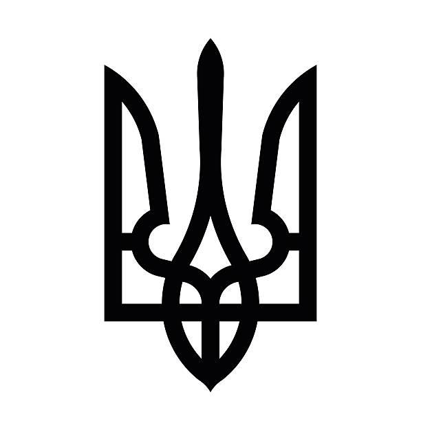 紋章ウクライナ - ウクライナ点のイラスト素材/クリップアート素材/マンガ素材/アイコン素材