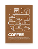 Coffee Concept Line Style Cover Design for Annual Report, Flyer, Brochure.