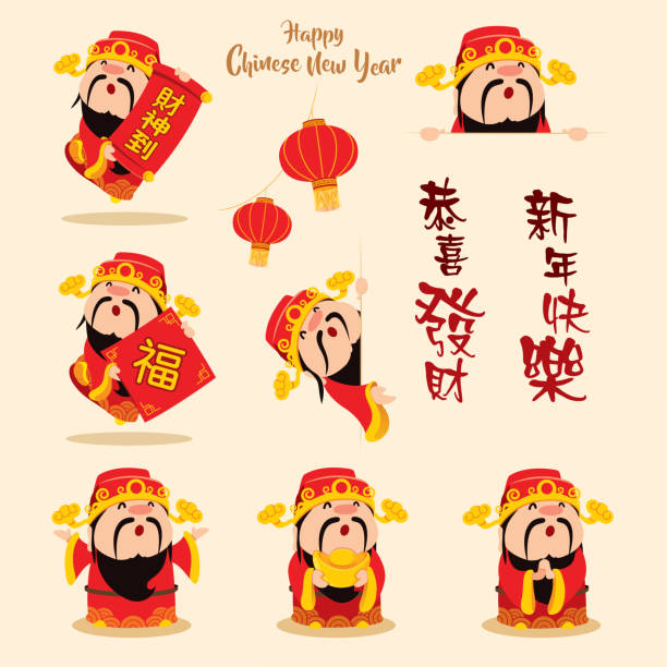 Collection of Chinese God of Wealth. A variety of Chinese God of Wealth design. Translation: (left) Gong Xi Fa Cai - Wishing you a properous new year, (right) Xin Nian Kuai Le - Happy New Year A variety of Chinese God of Wealth design. Translation: (left) Gong Xi Fa Cai - Wishing you a properous new year, (right) Xin Nian Kuai Le - Happy New Year god stock illustrations