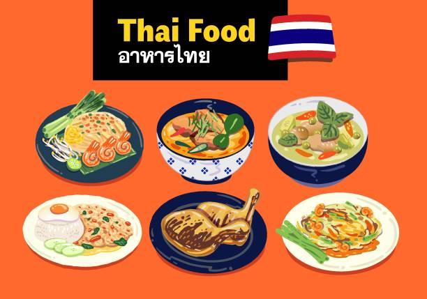 ilustraciones, imágenes clip art, dibujos animados e iconos de stock de colección de icono sorcrono de ilustración dibujada a mano de comida tailandesa, incluyendo pad thai, curry verde tailandés, curry rojo, pollo asado y ensalada de papaya. - comida tailandesa