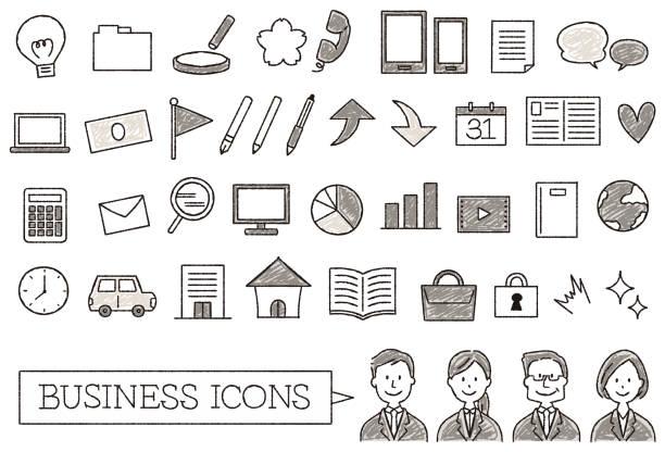 ビジネスのアイコンのコレクションです。書き方鉛筆 - ビジネスマン 日本人点のイラスト素材/クリップアート素材/マンガ素材/アイコン素材
