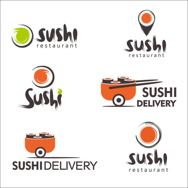 寿司のベクトルのアイコンのコレクションです。 - わさび点のイラスト素材/クリップアート素材/マンガ素材/アイコン素材