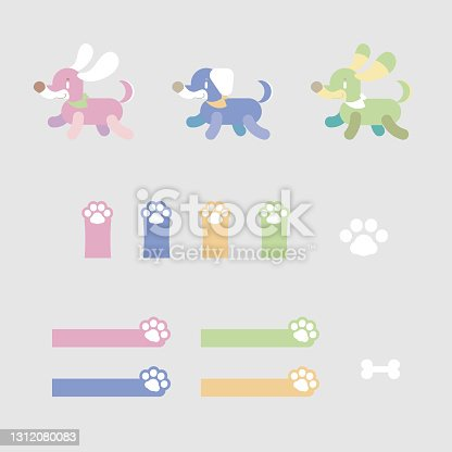 istock collection set of cute animal pet cat and dog paw footprint with bone, banner 1312080083