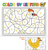 Color by letter-00
