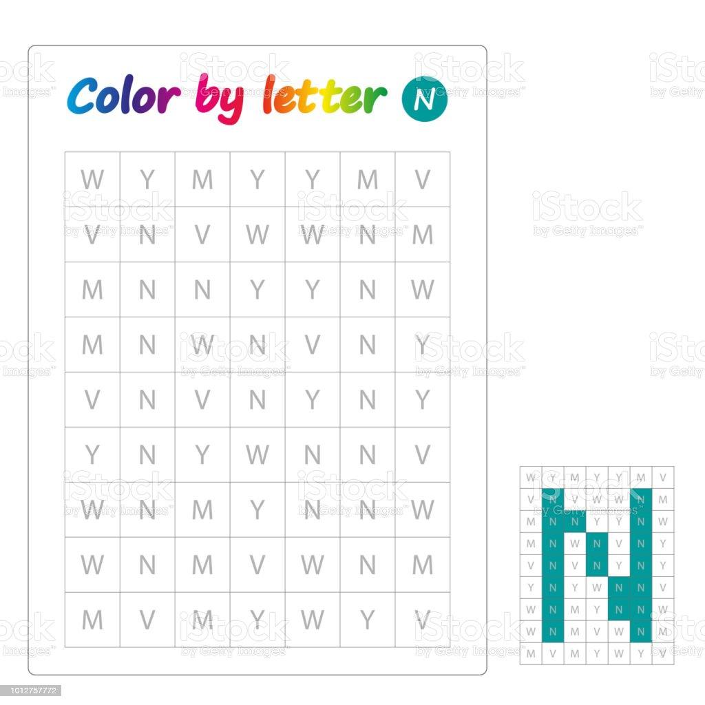 Harflerin Renk öğrenme Alfabesi Harfleri Okul öncesi çocuklar