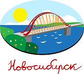 Color sketch of residence Olovozavodskoy Bridge in Novosibirsk