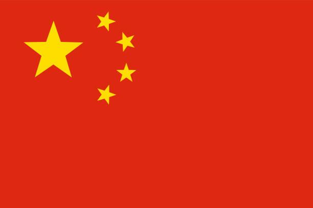 Colored flag of China Colored flag of China china stock illustrations