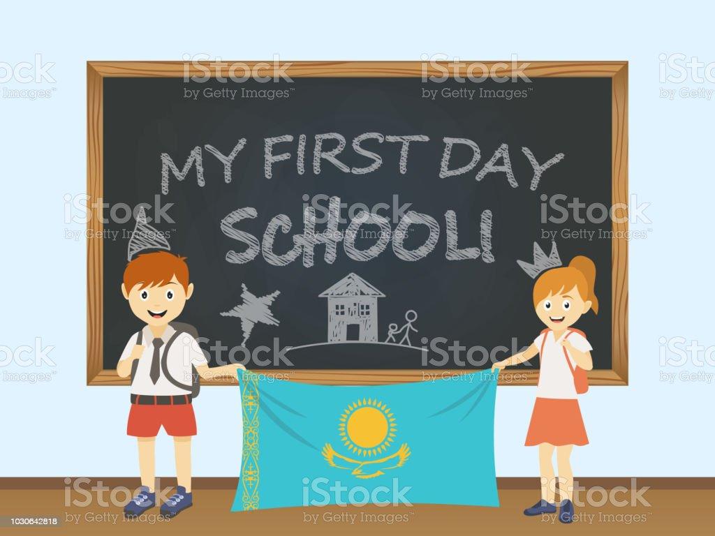 Colored smiling children, boy and girl, holding a national Kazakhstan flag behind a school board illustration. Vector cartoon illustration of first school day vector art illustration