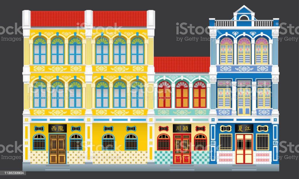 Ilustración De Coloridas E Históricas Casas De Terrazas