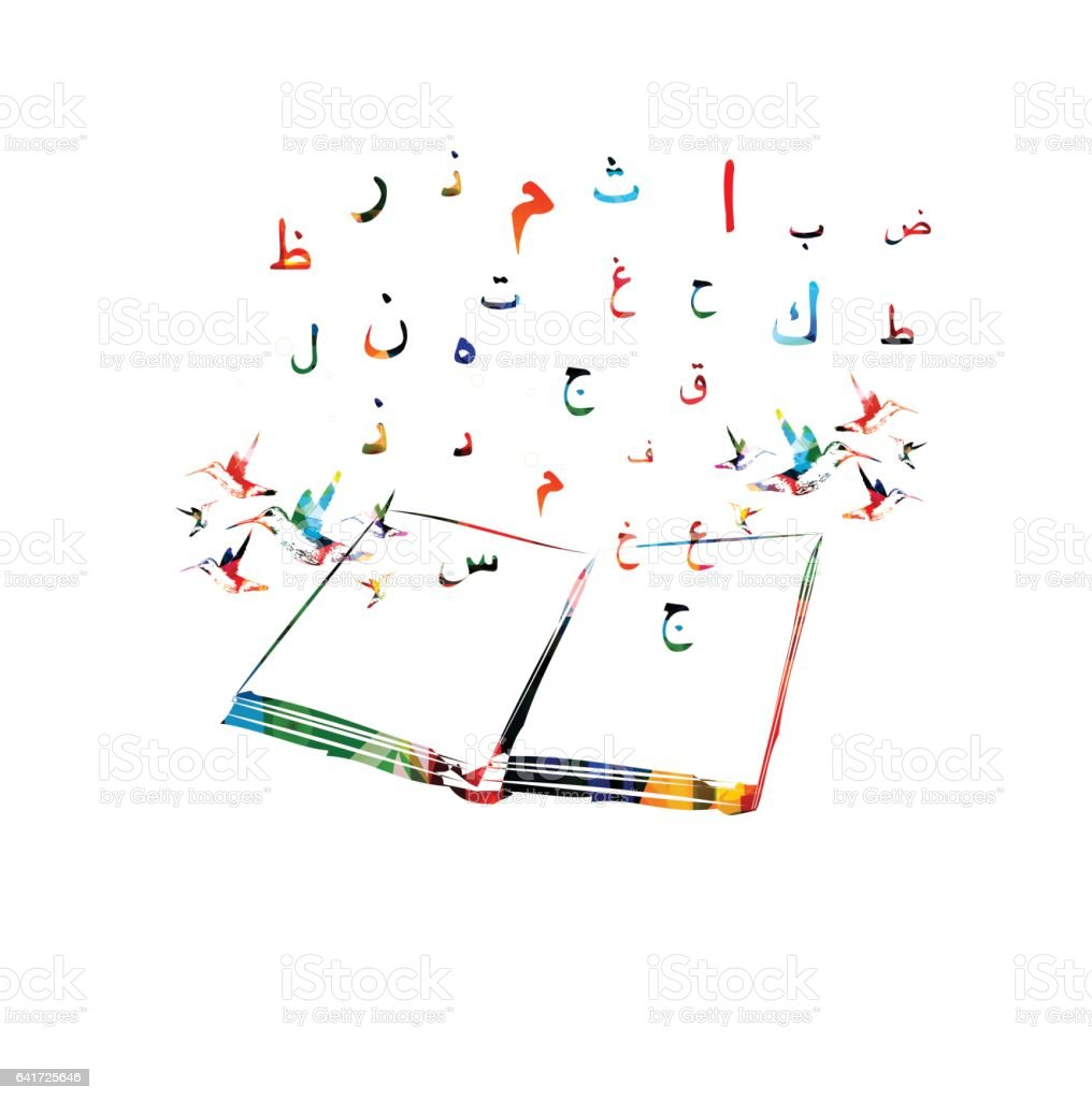 learn arabic calligraphy book pdf