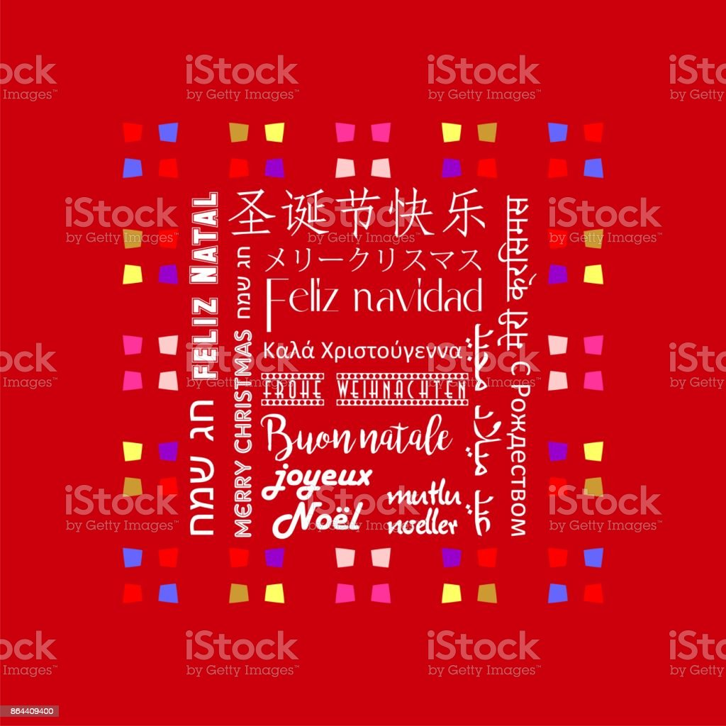 Colorful christmas greeting card written in chinese language stock colorful christmas greeting card written in chinese language royalty free colorful christmas greeting card written m4hsunfo