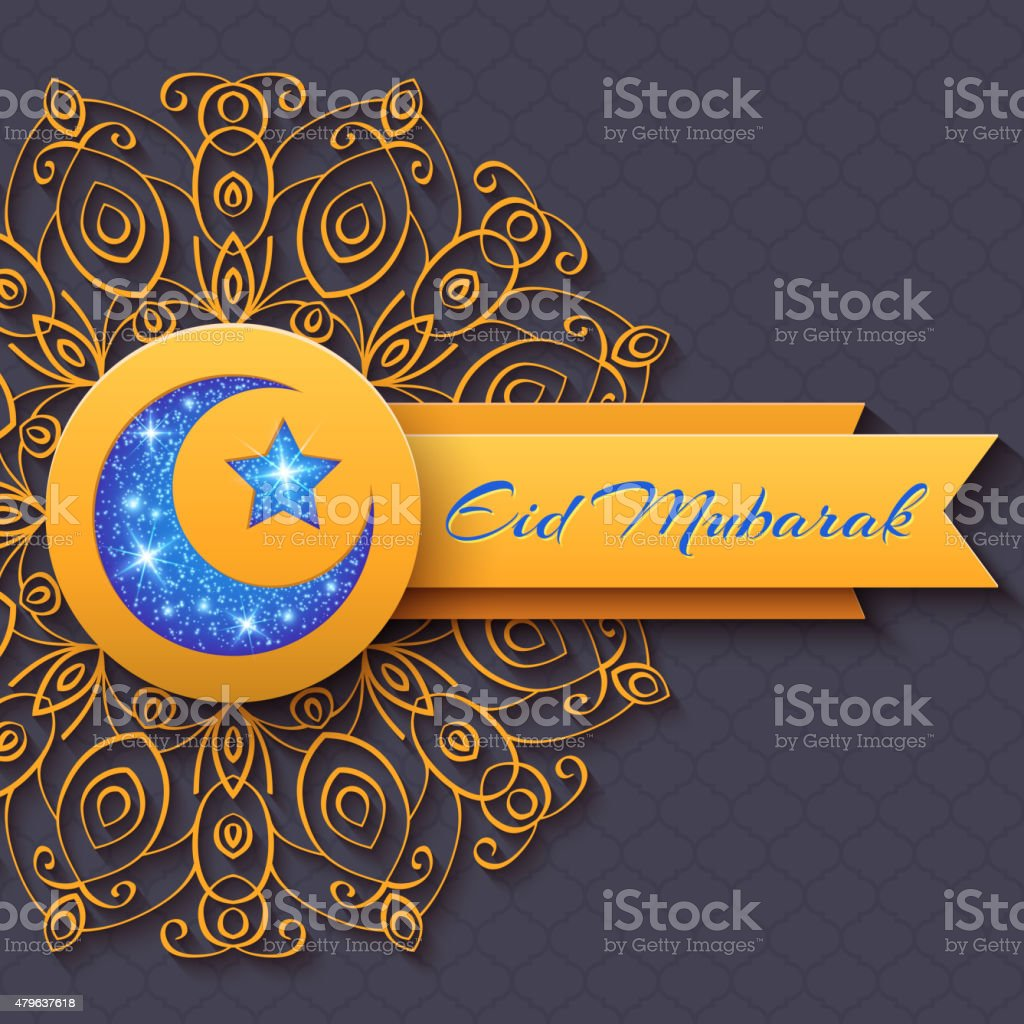 Colorful Greeting Card Eid Mubarak Stock Vector Art More Images Of
