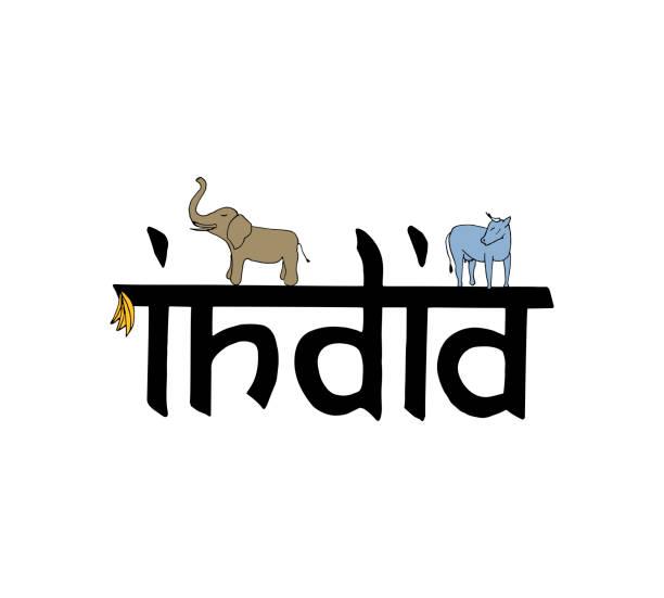 bunte indien schriftzug. - mantra stock-grafiken, -clipart, -cartoons und -symbole