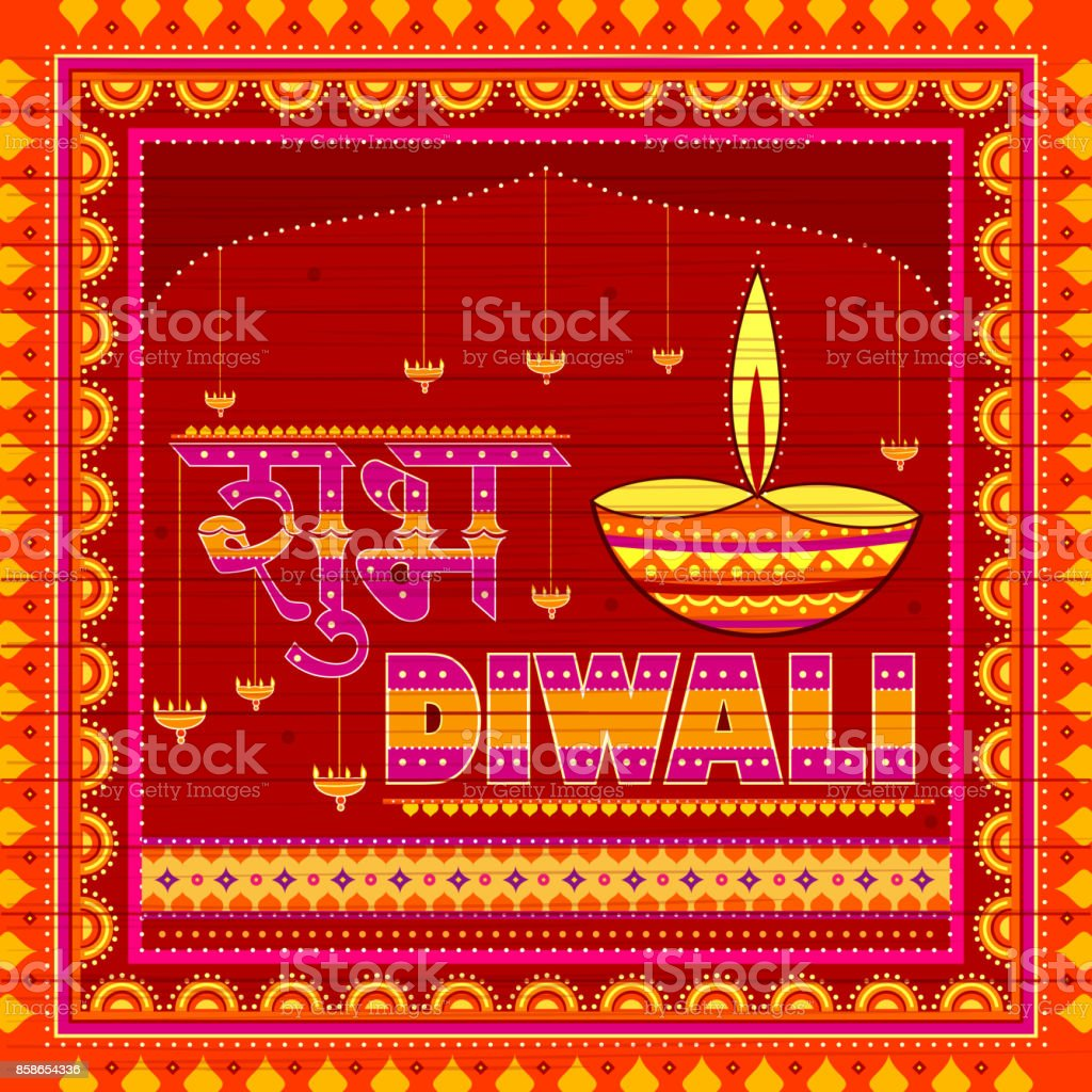 Colorful Indian Truck Painting On Deepawali Card For Festival Of