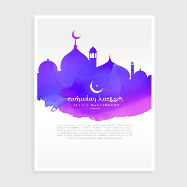 bunte tinte stil ramadan kareem flyer plakat - ramadan kareem stock-grafiken, -clipart, -cartoons und -symbole