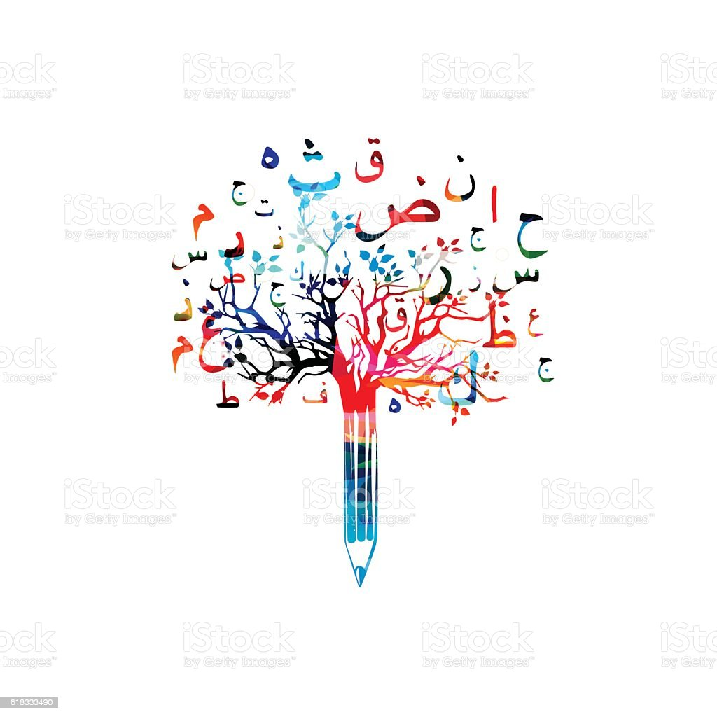 Colorful pencil tree vector illustration with arabic calligraphy symbols vector art illustration