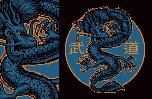 Colorful vector illustration of an Asian dragon