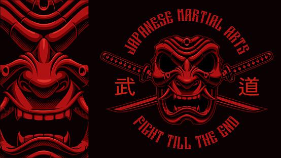 Colorful vintage illustration of a Japanese demon mask with crossed katana swords