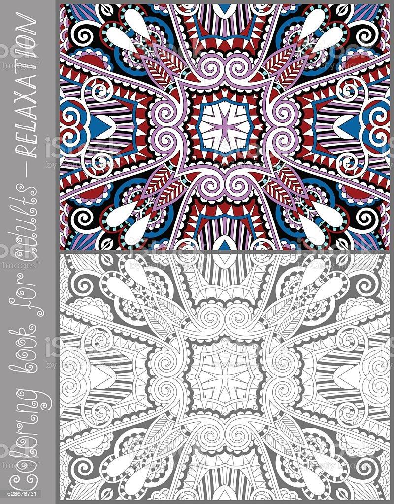 Libro Para Colorear Página Para Adultosflor Diseño Cachemir - Arte ...
