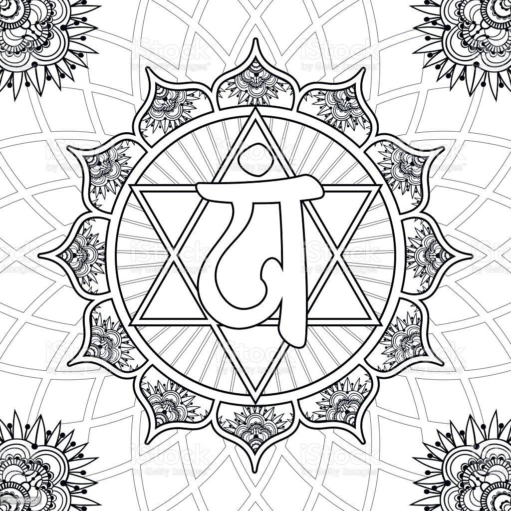 coloring page chakra 4 anahata stock vector art 626685952 istock