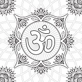 Coloring Page -  Mandala with Aum Symbol
