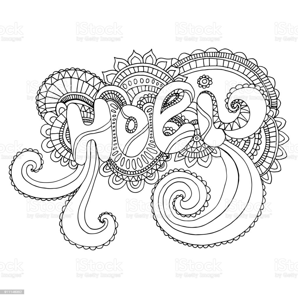 Coloring Page Word Holito The Indian Holiday On Background Mandala