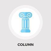 Column flat icon