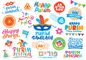 Vector assortment of lettering greetings, labels, stickers, and icons for Purim Holiday.
