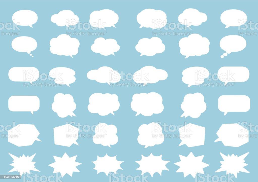Comics style speech bubbles. icons set Vector vector art illustration