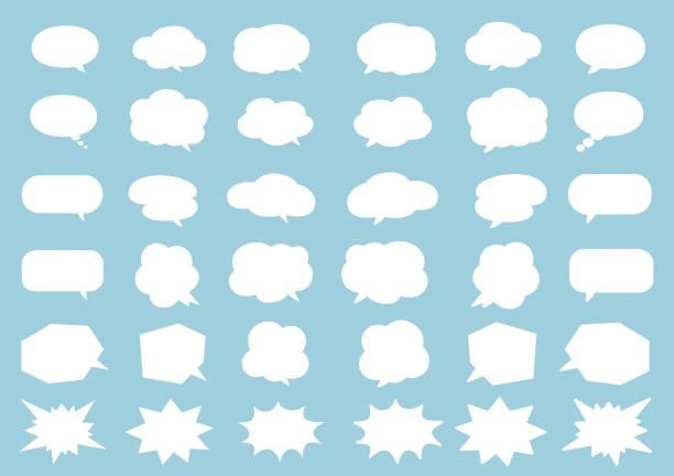 コミック スタイルのスピーチの泡。アイコンのベクトルを設定します。 - 吹き出し点のイラスト素材/クリップアート素材/マンガ素材/アイコン素材