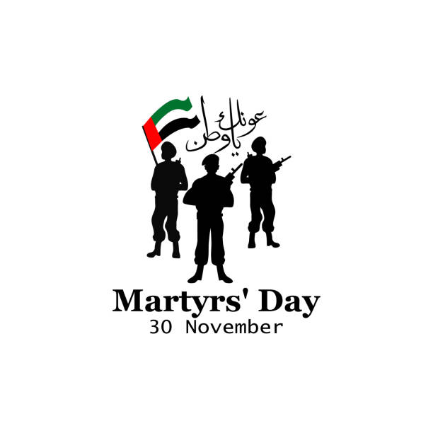 ilustrações de stock, clip art, desenhos animados e ícones de commemoration day of the united arab emirates martyr's day. 30 november. arabic calligraphy. - viagens anos 70