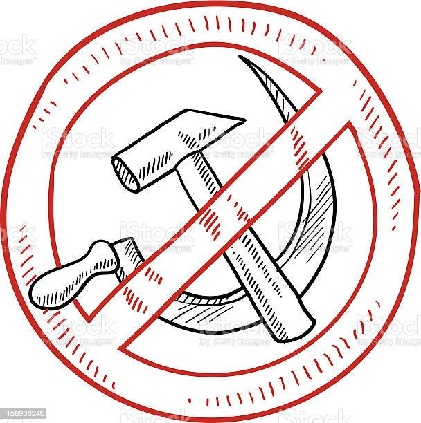 主義 と 社会 共産 主義