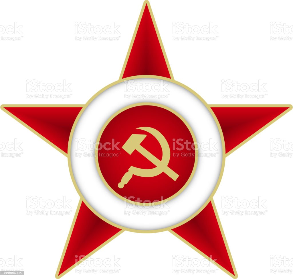 Communist red star with hammer and sickle on white background communist red star with hammer and sickle on white background royalty free communist red star biocorpaavc Gallery