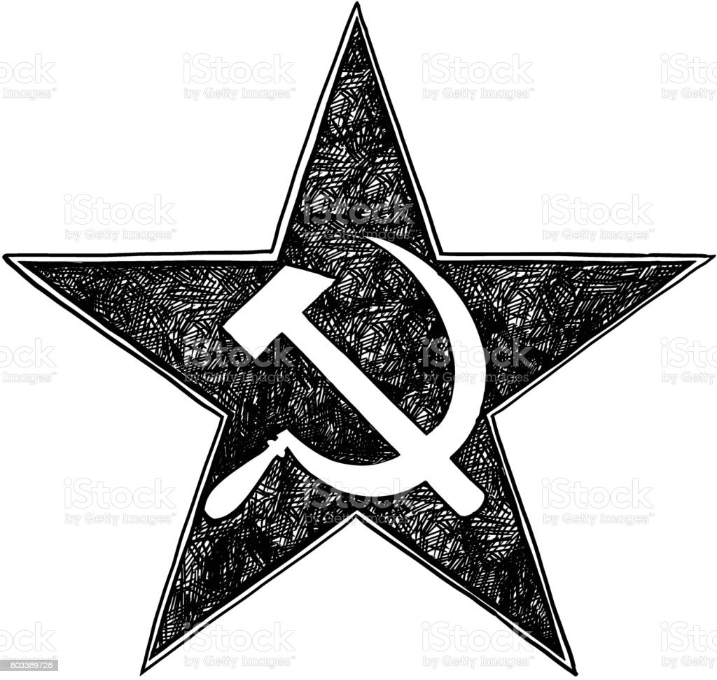 Communist Symbol Star Communist Star ...
