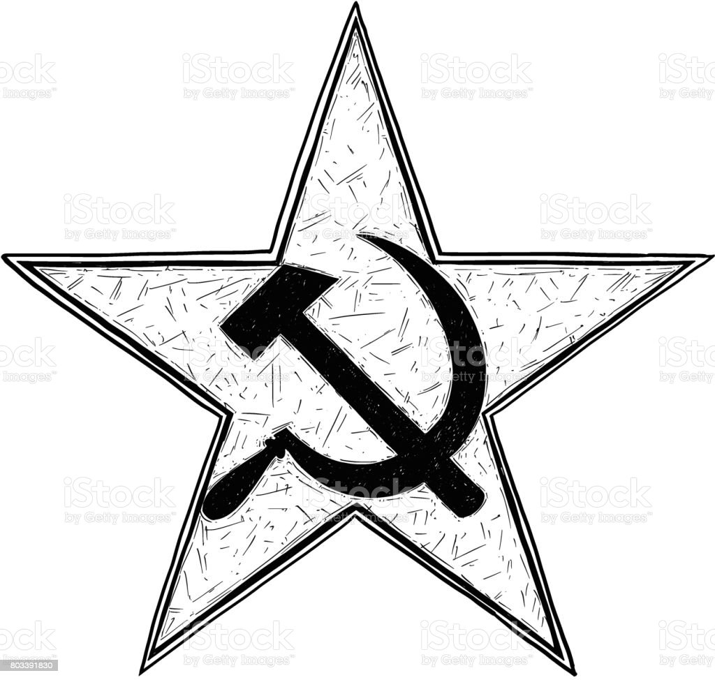 Communist star symbol with hammer and sickle vector drawing stock communist star symbol with hammer and sickle vector drawing royalty free communist star symbol with buycottarizona