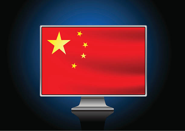 Computer with chinese flag vector art illustration