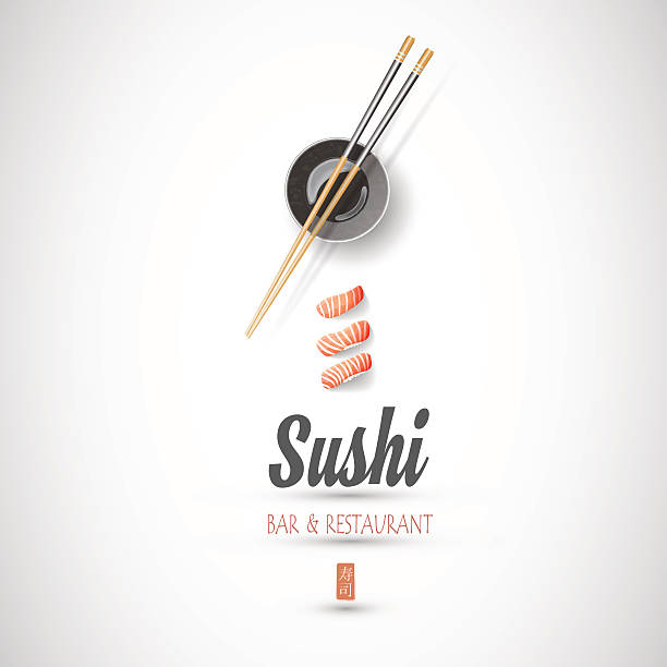 Concept design of the invitation sushi restaurant - Illustration vectorielle