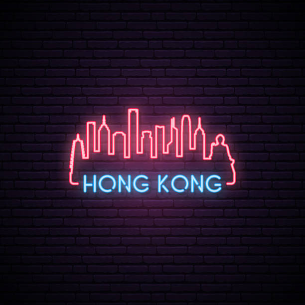 illustrazioni stock, clip art, cartoni animati e icone di tendenza di concept neon skyline of hong kong city. bright hong kong banner. vector illustration. - hong kong