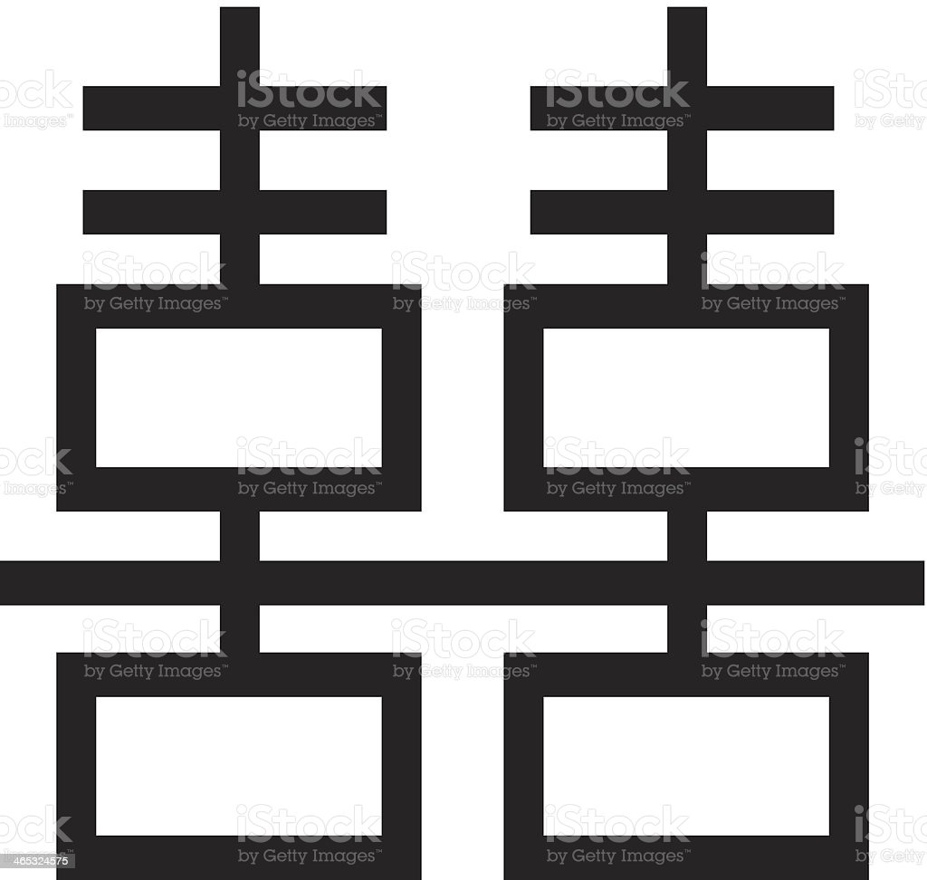 Confucianism symbol2 stock vector art more images of cut out confucianism symbol2 royalty free confucianism symbol2 stock vector art amp more images of cut biocorpaavc Images