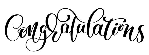 Inscription calligraphique voeux de félicitations main lettrage. Vector typographie manuscrite - Illustration vectorielle
