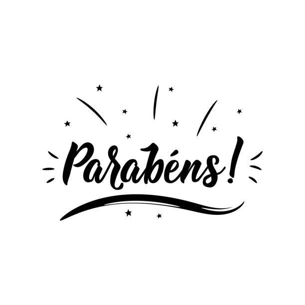 ilustraciones, imágenes clip art, dibujos animados e iconos de stock de felicidades en portugués. ilustración de tinta con letras dibujadas a mano. parabenos. - agradecimiento