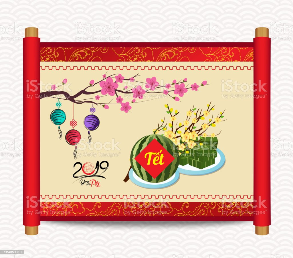 """Cooked square glutinous rice cake and blossom, Vietnamese new year. (Translation """"Tết"""" : Lunar new year) - Royalty-free 2019 stock vector"""