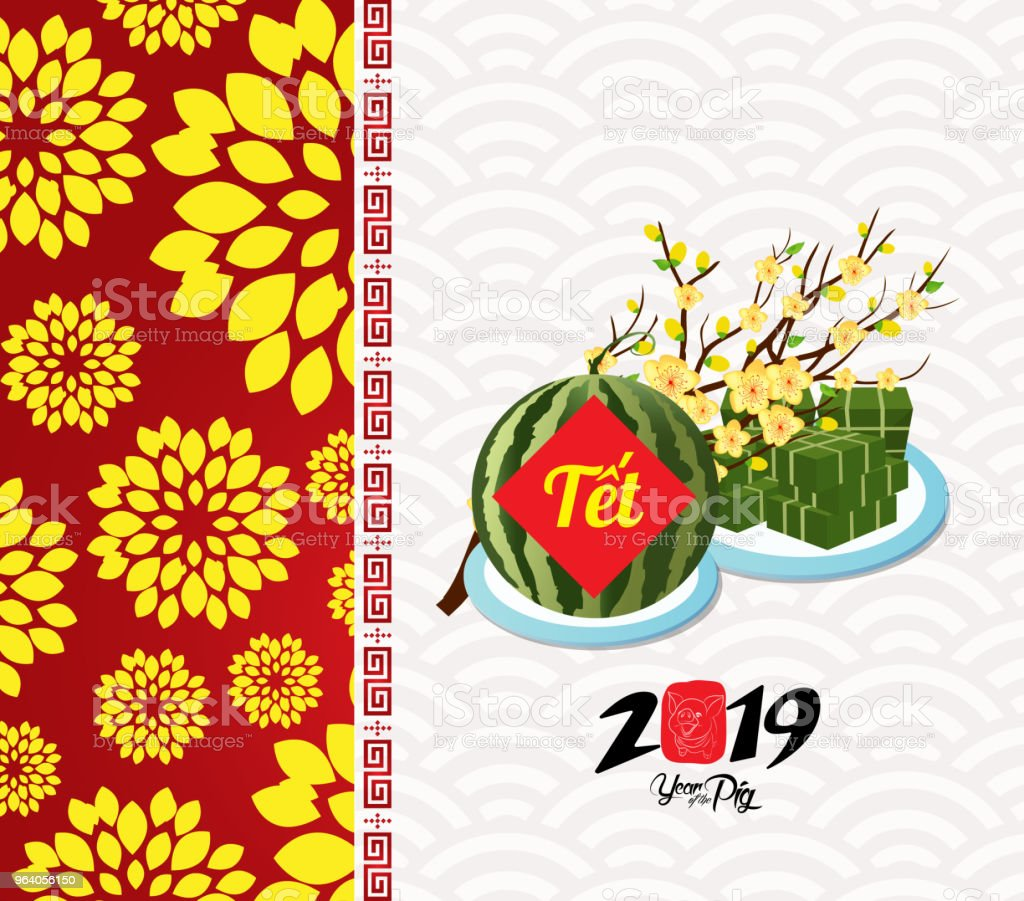 Cooked square glutinous rice cake, Vietnamese new year. Translation Tết  Lunar new year - Royalty-free 2019 stock vector