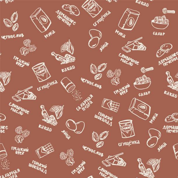 cookie-zutaten-muster auf beige hintergrund mit pflaumen und nüssen - pflaumenkuchen stock-grafiken, -clipart, -cartoons und -symbole