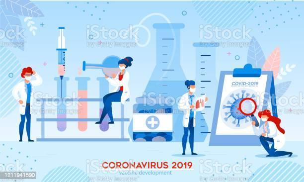 실험실에서 코로나바이러스 백신 연구 개발 COVID-19에 대한 스톡 벡터 아트 및 기타 이미지