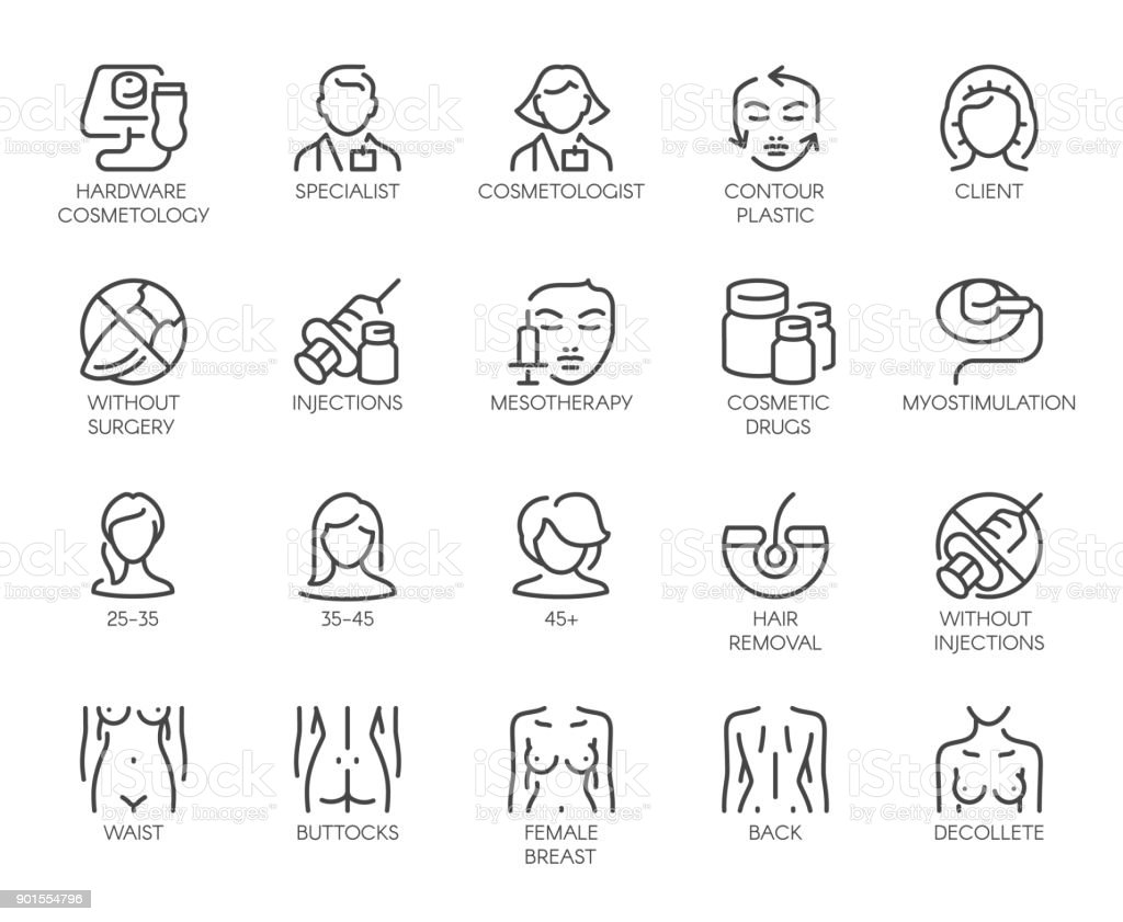 Cosmetology line icons. 20 outline labels isolated on white. Beauty therapy, healthcare, wellness linear symbols векторная иллюстрация