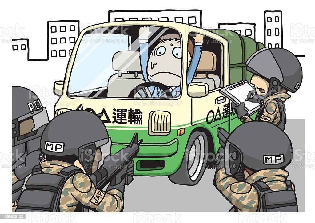 Counterterrorism vector art illustration