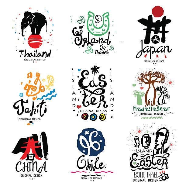 Países del mundo, las islas del mar, logo, señal de pare. Logotipo de viaje. - ilustración de arte vectorial